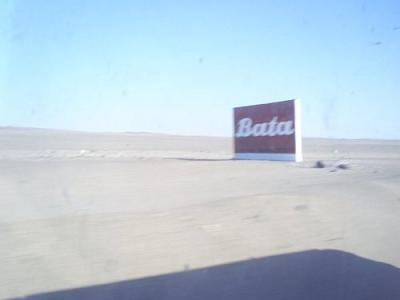 Viaje a Tacna en tren